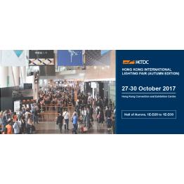 Blogs - 2017070701 - Hong Kong International Lighting Fair (Autumn Edition) 2017