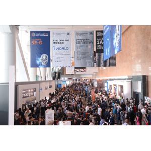 Electronic Fair 2016 1