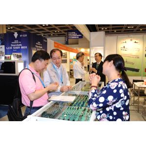Electronic Fair 2016 2