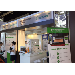 Blogs - 2017111301 - Yoswit Smart Lighting Solution @ Hong Kong International Lighting Fair 2017